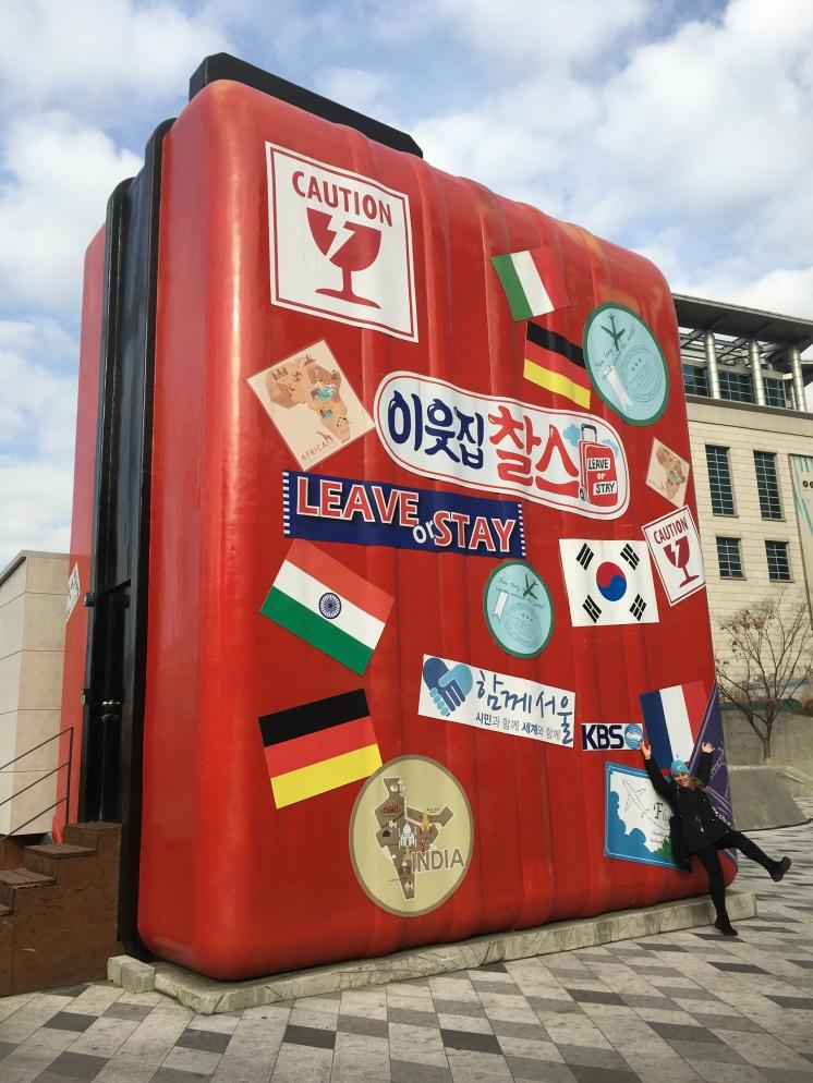 Suitcase Sculpture in Seoul, South Korea
